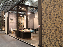 Atlas Wallcoverings N.V. - Heimtextil 2018